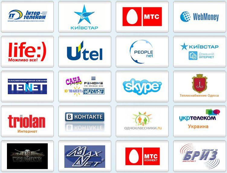 Подключение к системе приема платежей через сеть платежных терминалов