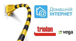 Прием платежей в пользу интернет провайдеров