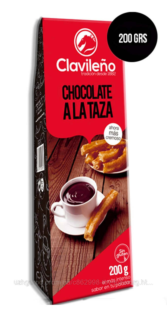 Горячий шоколад Clavileno Chocolate Ala Taza 200h.