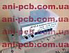 Устройство для поворота лотков в инкубаторе АПЛ-3