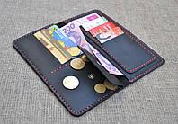 Кожаное черное портмоне ручной работы прошитое красной нитью
