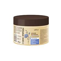 Белита-Витэкс Бальзам-восстановление с маслом льна для поврежденных волос с антистатическим эффектом Сила Природы