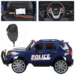 Детский электромобиль  джип Police  M 3259 EBLR-4, колеса EVA,кож сидение,MP3,USB,синий
