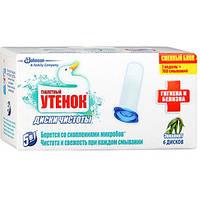 """Диски чистоты Туалетный утенок """"Гигиена и Белизна-Эвкалипт"""" 50 г"""