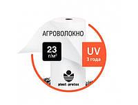 Агроволокно Plant-Protex P-23 белое c УК (6.35х100) Польша.