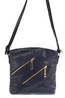 Удобная прочная вместительная женская наплечная сумочка почтальонка с интересной лицевой частью art.1407 синяя