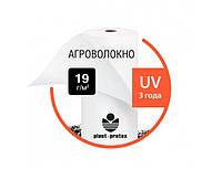Агроволокно Plant-Protex P-19 белое (10,5х100) Польша.