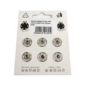 Кнопка пришивная Чехия 14 мм № 5, никель, фото 2
