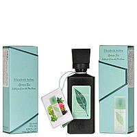 Женский мини парфюм Elizabeth Arden Green Tea,60 мл