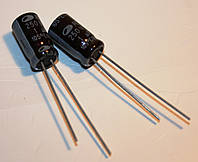 1мкф-250v (105°C)  <RD> 6,3*11 SAMWHA