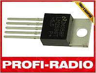 Микросхема LM2596T 5В 3А импульсный стабилизатор TO-220