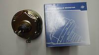 Вакуумный усилитель тормозов (ВУТ) (ГАЗ 2410,Газель) АТ