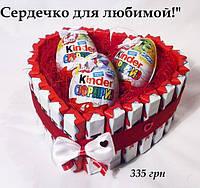 """Композиция из конфет """"Сердце для любимой"""""""