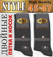 Мужские носки высококачественный хлопок двойные пятка и носок STYLE  45-47р тёмно серые НМП-67