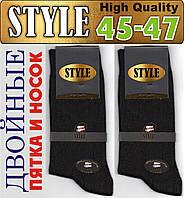 Мужские носки высококачественный хлопок двойные пятка и носок STYLE  45-47р чёрные НМП-68