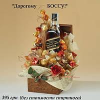 """Оформление спиртного напитка """"Дорогому Боссу"""""""
