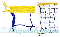 Сетка для волейбола с шнуром натяжения 5271: 9x0,9м, ячейка 15x15см