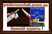 """Против курения Магниты Zerosmoke """"Легкий способ бросить курить"""", фото 1"""