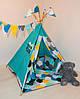Детский игровой вигвам, палатка, шатер