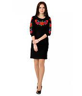 Вишите плаття в Харькове. Сравнить цены 7b381de5645b9