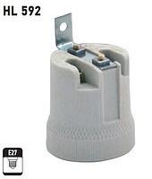 HL592 патрон керамический для лампочки E27