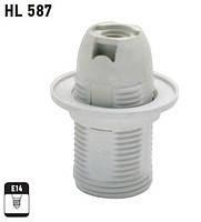 HL587 патрон пластиковый для лампочки E14