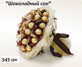 """Букет из конфет Ферреро Роше """"Шоколадный сон"""""""