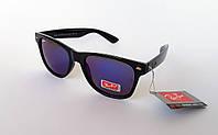 Очки солнцезащитные Ray Ban Wayfarer