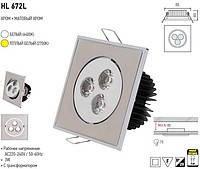 HL672L 3 LED x 1W светильник поворотный квадратный хром+хром/матовый 2700(6400)К