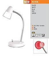 HL013L лампа настольная, светодиодная, белая