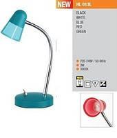 HL013L лампа настольная, светодиодная, синяя
