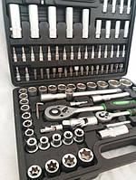 Набор головок і ключів Benson 108од