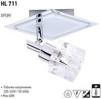 HL711 хром/белый светильник-подсветка