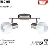 HL786N 2х9W Е14 матовый хром/белый светильник-подсветка