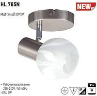 HL785N 9W Е14 матовый хром/белый светильник-подсветка