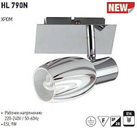 HL790N 9W Е14 хром светильник-подсветка-подсветка