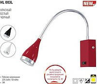 HL003L 1х3W SMD LED Светильник-Подсветка для зеркал/картин, белый(красный,черный)