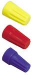 СИЗ-1 2,5-4,5 желтый (100 шт)