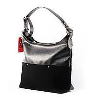 Замшевая сумка черная комбинированный мешок