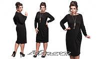 Черное присборенное сбоку платье миди большого размера