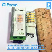 Светодиодная лампа Feron G9 LB 432 4W  в пластиковом прозрачном корпусе, фото 1