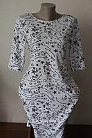 Платье звездочки, фото 1