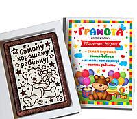 Шоколадные подарки с поздравлением., фото 1