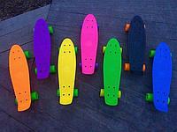 Скейт,скейтборд,пенни,борд,penni,board