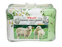 Одеяло шерстяное УЮТ, 1.5x (150х210см), 1440