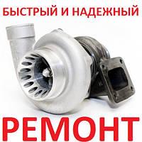 Ремонт турбин импортных, турбокомпрессоров, ТКР (Schwitzer, Holset, Garrett, KKK)