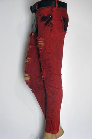 Джинсы женские рваные Morro jano, фото 2