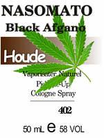 Духи 50 мл версия аромата (402) Black Afgano Nasomatto
