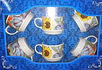 Набор кружек чайных Грань 250мл Флора 15в84