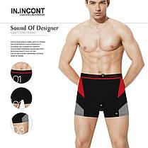 Мужские боксеры бамбук Марка «IN.INCONT»  Арт.3226, фото 2